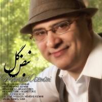 Mehrdad-Asemani-Nabze-Gol