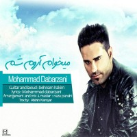 Mohammad-Dabarzani-Mikham-Arum-Sham