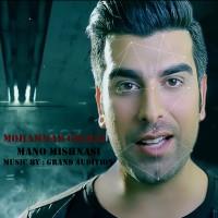 Mohammad-Golbaz-Mano-Mishnasi