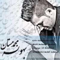 Mohammad-Mastan-Bahoone