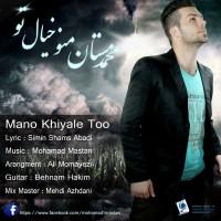 Mohammad-Mastan-Mano-Khiyale-To