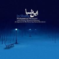 Mohammad-Mousavi-In-Shaba