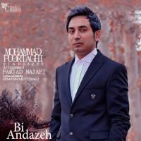 Mohammad-PourTaghi-Bi-Andazeh