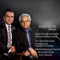 Mohammad-Reza-Arabi_Mostafa-Barzandeh-Khatereha