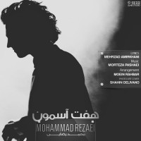 Mohammad-Rezaei-Haft-Asemoon