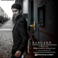 Mohammad-Serajiyan-Bargard