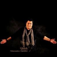 Mohammadreza-Moghadam-Ghoroob