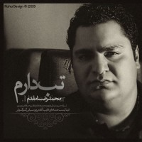 Mohammadreza-Moghadam-Tab-Daram