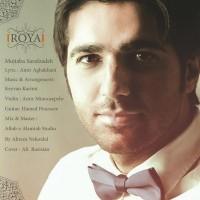 Mojtaba-Sarafzadeh-Roya
