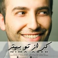 Nima-Abed-Ki-Az-To-Behtar