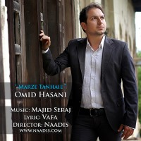 Omid-Hasani-Marze-Tanhaie