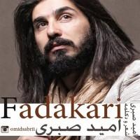 Omid-Sabri-Fadakari