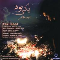 Omid-Soltani-Yeki-Bood