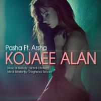 Pasha-Kojaee-Alan
