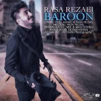 Rasa-Rezaei-Baroon