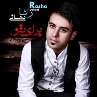 Rasha-Dehani-Baraye-To