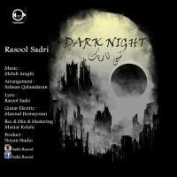 Rasool-Sadri-Shabi-Tarik