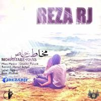 Reza-RJ-Mokhatabe-Khas