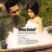 Reza-Romantip-Arous-Baboli