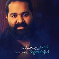Reza-Sadeghi-Begoo-Kojaei
