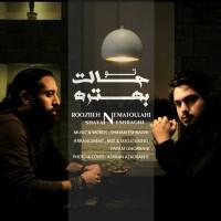 Roozbeh-Nematollahi-To-Halet-Behtare-(Ft-Shayan-Eshraghi)