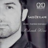 Saed-Deylami-Eshareh-Koni