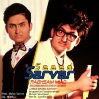 Saeed-Sarvar-Raghsam-Miad