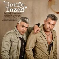 Saeid-Hashemi-Harf-Taze-(Ft-Mahan-Ariya)