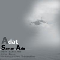 Saman-Azin-Adat