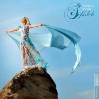 Sepideh-Zepyuri-Nman