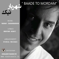 Shahryar-Nik-Baade-To-Mordam