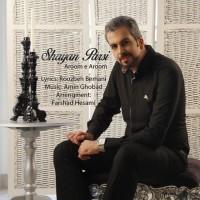 Shayan-Parsi-Aroome-Aroom