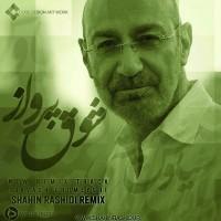 Siavash-Ghomayshi-Shoghe-Parvaz-(Shahin-Rashidi-Remix)