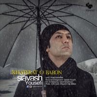 Siavash-Yousefi-Khaterat-o-Baroon