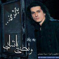 Sina-Saeidi-Setayesh