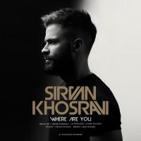 Sirvan-Khosravi-Kojai-To