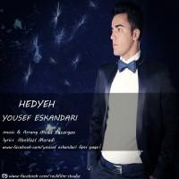Yousef-Eskandari-Hedyeh