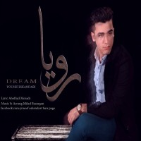 Yousef-Eskandari-Roya