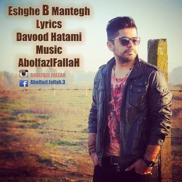 Abolfazl Fallah - Eshgh Bi Mantegh