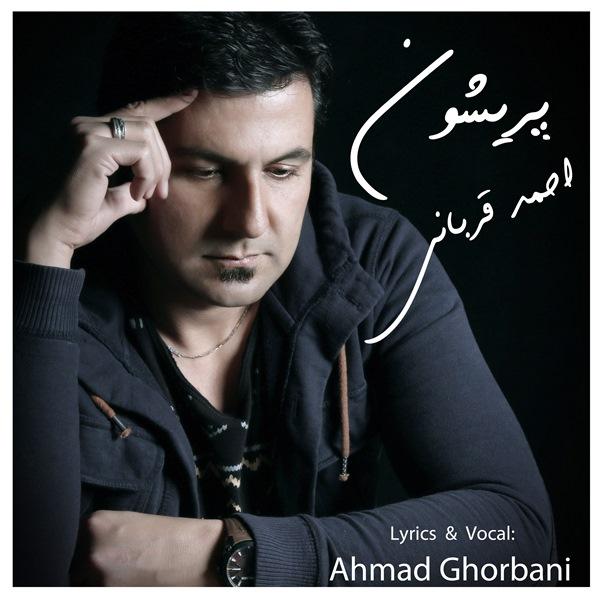 Ahmad Ghorbani - Parishoon