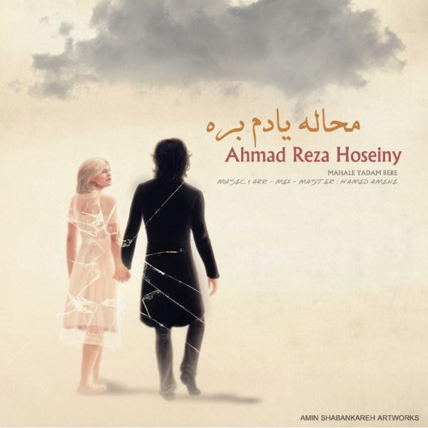 Ahmad Reza Hoseiny - Mahale Yadam Bere