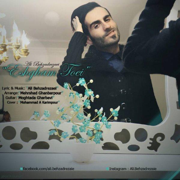 Ali Behzadrezaie - Eshgham Toie