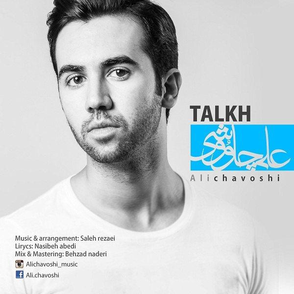 Ali Chavoshi - Talkh