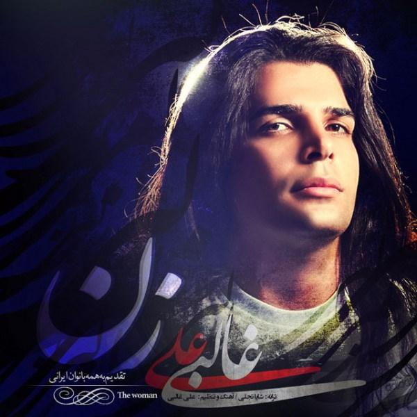 Ali Ghalebi - Zan