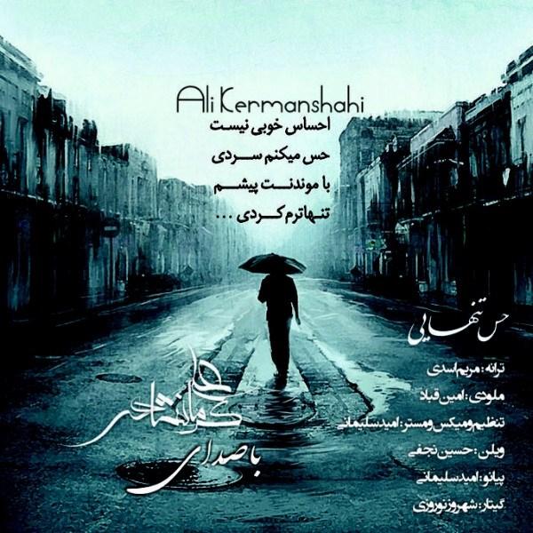 Ali Kermanshahi - Hesse Tanhai