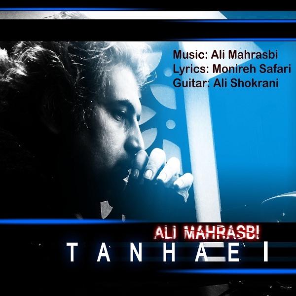 Ali Mahrasbi - Tanhaei