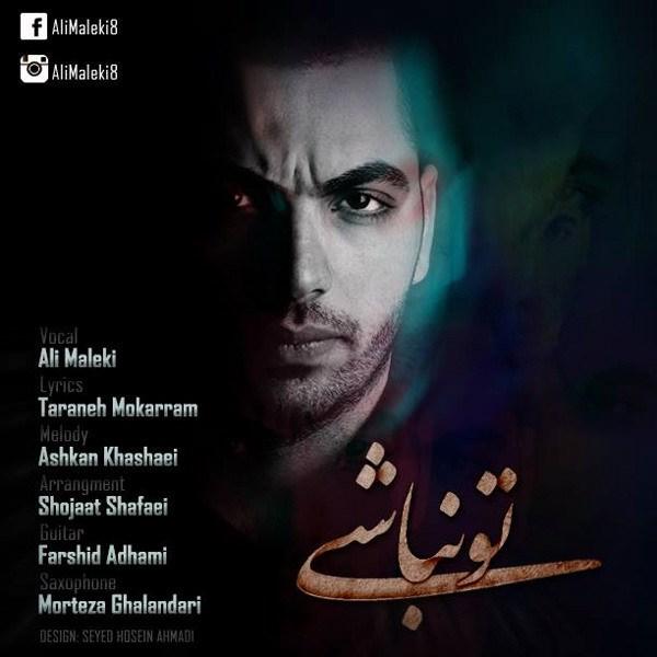 Ali Maleki - To Nabashi