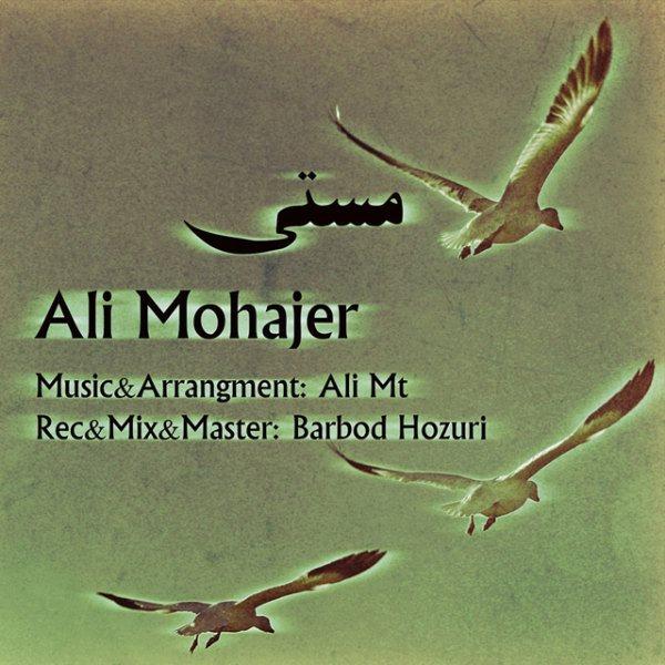 Ali Mohajer - Masti