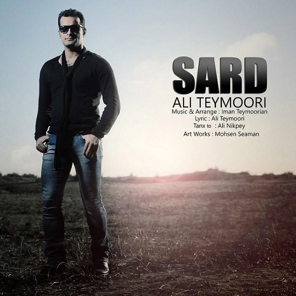 Ali Teymoori - Sard