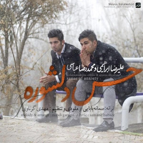 Alireza Ebrahimi & Mohammadreza Abbasi - Hesse Delshoore